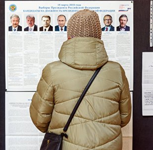Vote dans le cadre de la présidentielle russe à l'étranger