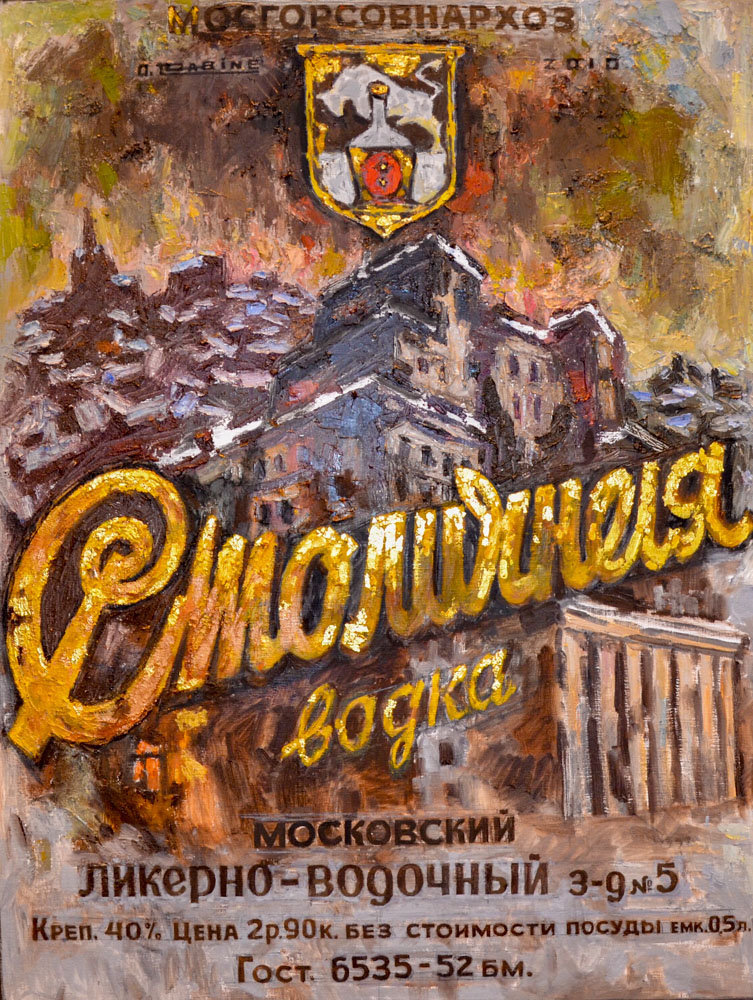 vodka Stolichnaya, huile sur toile