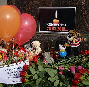 Poutine a signé un décret de deuil national mercredi à la suite de la tragédie de Kemerovo