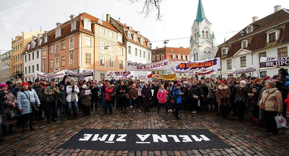 «Défilé des parents en colère» dans le centre-ville de Riga