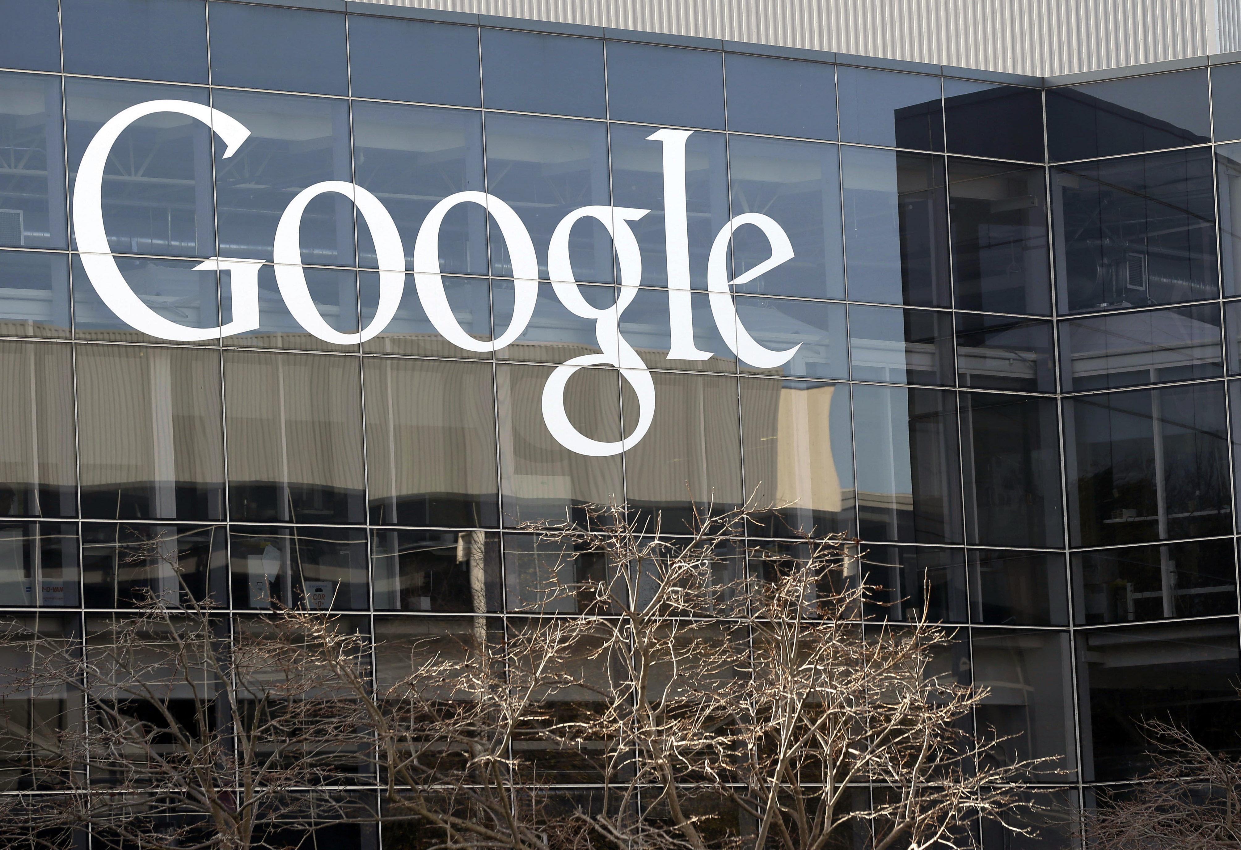 Siège social de Google