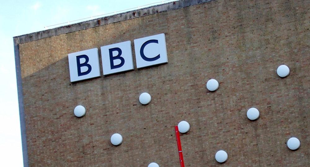 Logo de la BBC