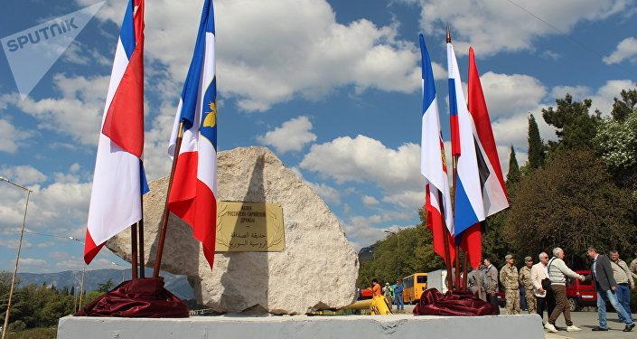 Ouverture de l'allée de l'amitié Russie-Syrie en Crimée, à Yalta
