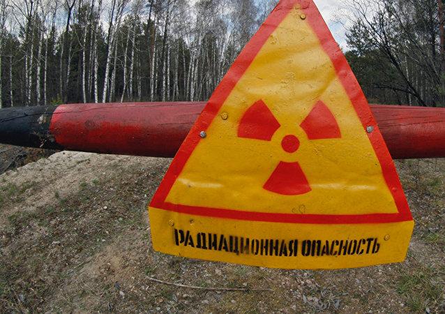 Zone d'exclusion de Tchernobyl