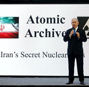 Benjamin Netanyahu s'exprime au sujet du nucléaire iranien