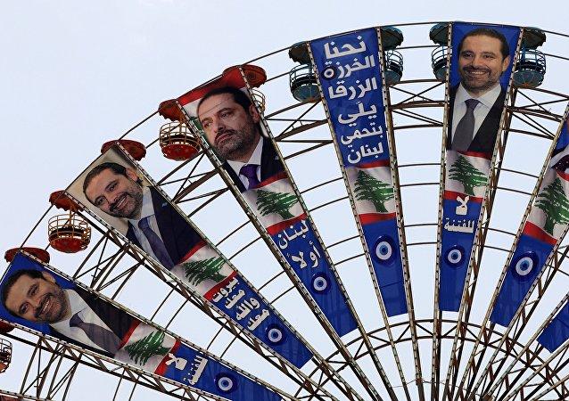 Le Liban se prépare aux législatives
