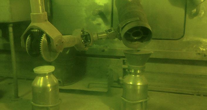 Opération avec du plutonium