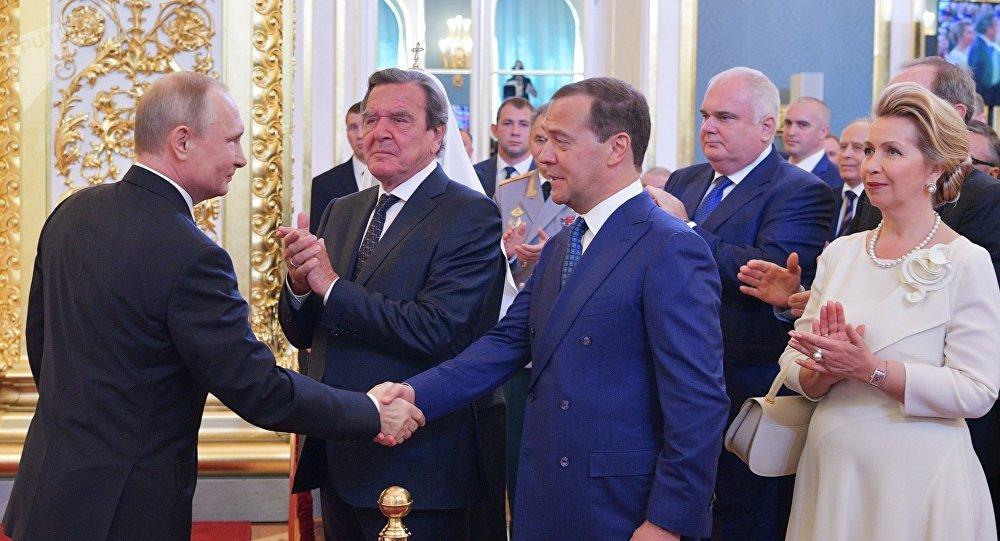 investiture de Vladimir Poutine