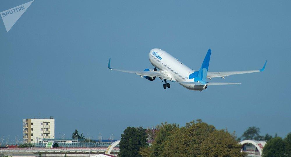 Boeing 737-8LJ