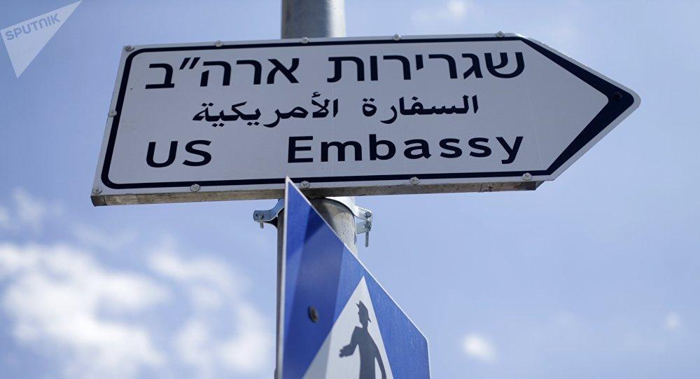 Le transfert de l'ambassade des Etats-Unis à Jérusalem, nouveau risque de déstabilisation