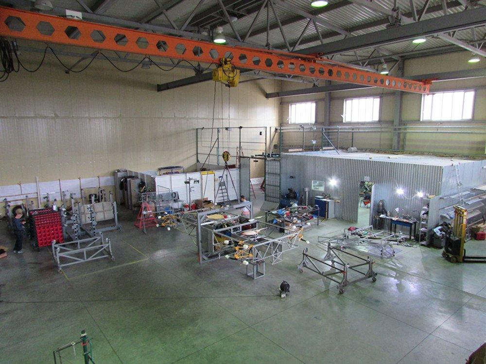Société ARDN Technologies (SKYF)