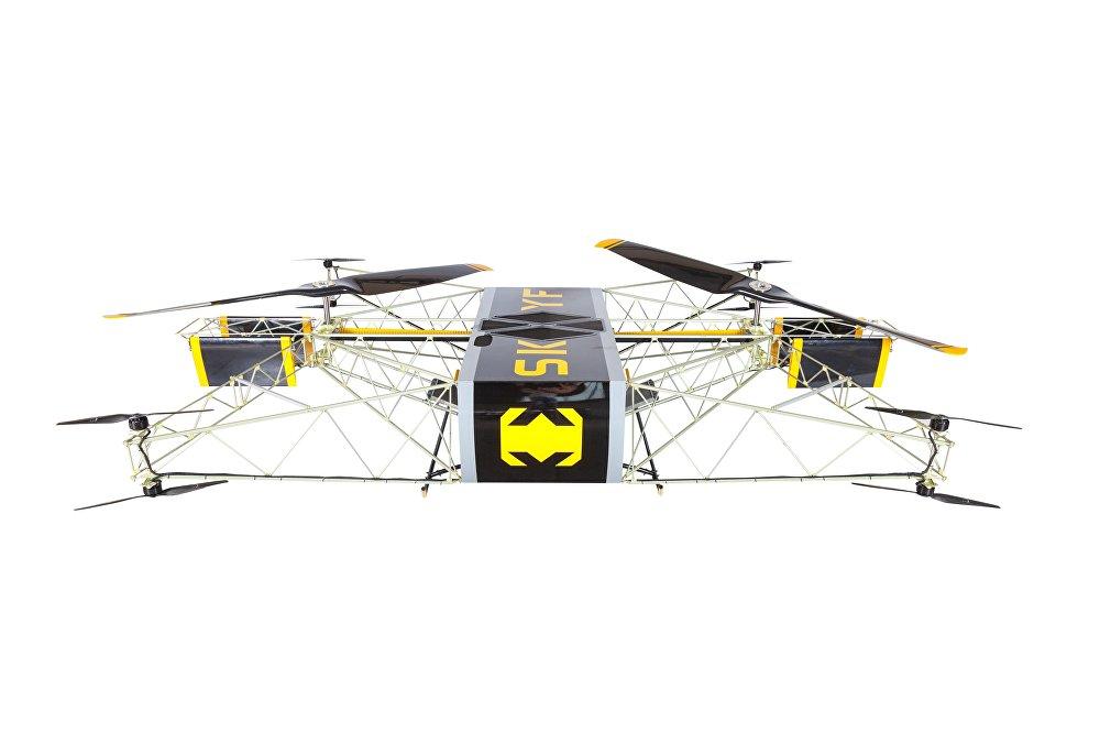 Drone SKYF