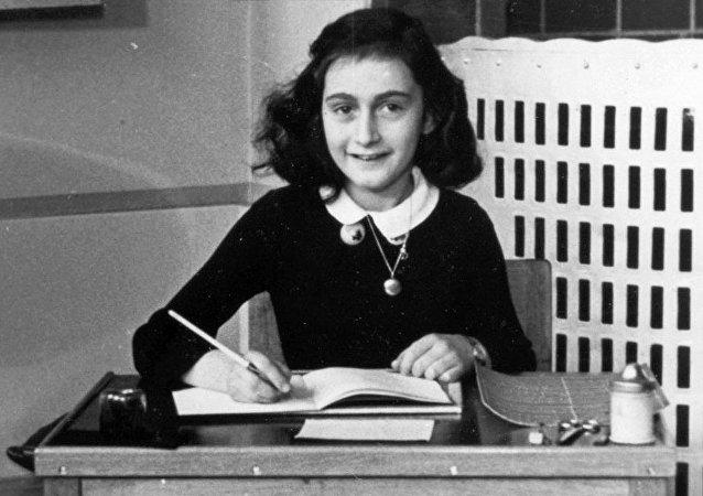 Anne Frank en 1940