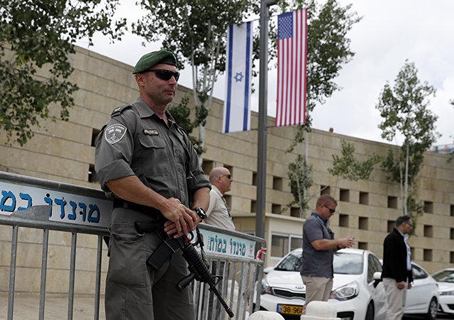 Ambassade US à Jérusalem