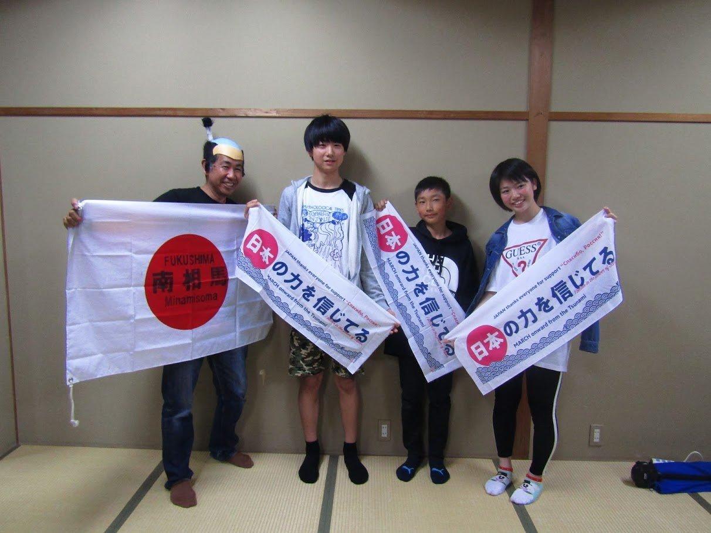 Дети из префектуры Фукусима приедут на ЧМ по футболу