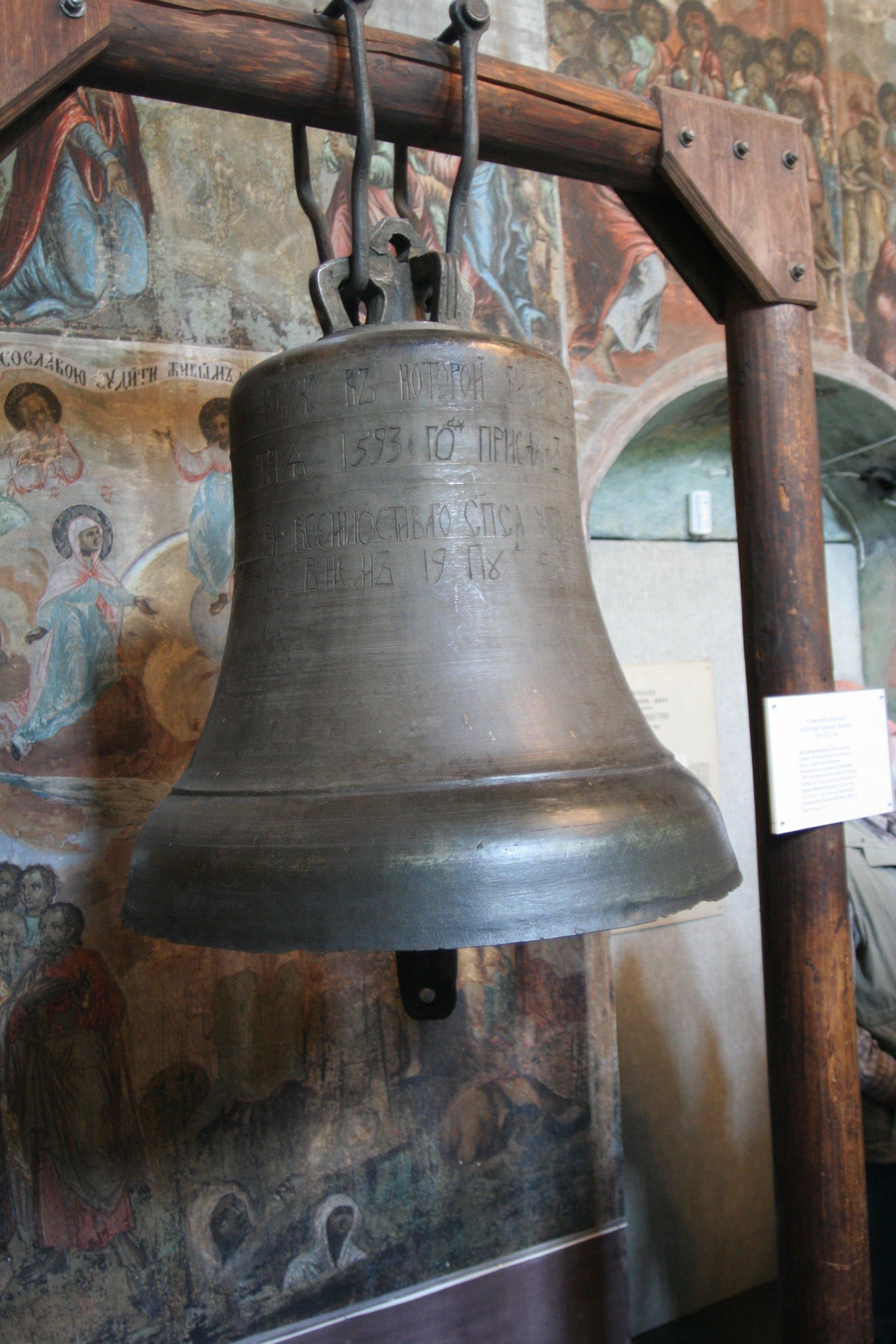 Le tocsin d'Ouglitch exilé en Sibérie