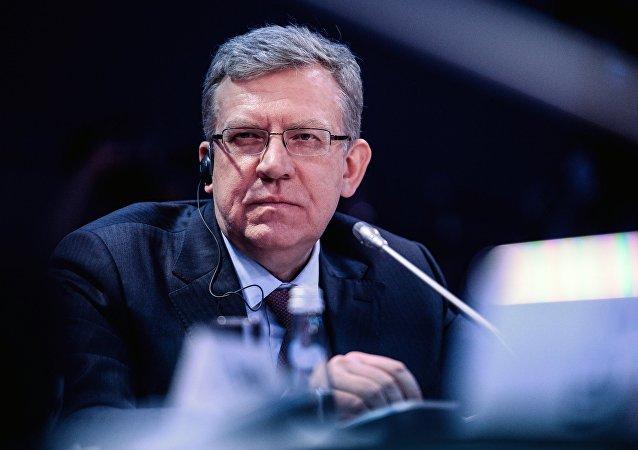 Alexeï Koudrine
