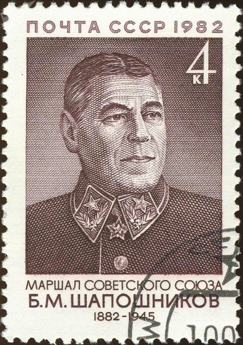 Boris Chapochnikov