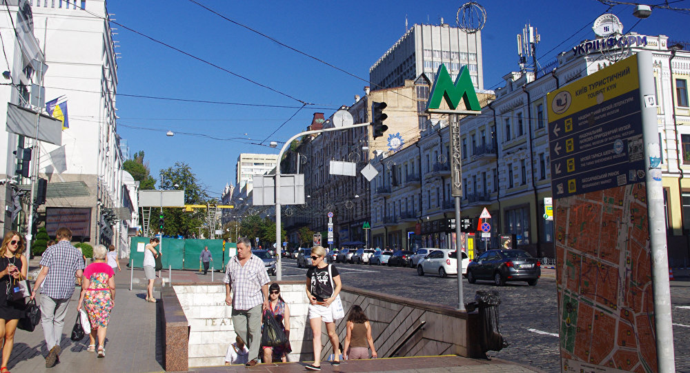 métro à Kiev
