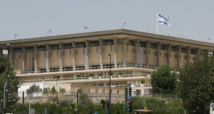 La Knesset