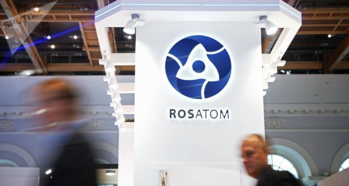 Logo de Rosatom. Photo d'archive