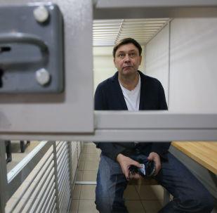 Kirill Vychinski