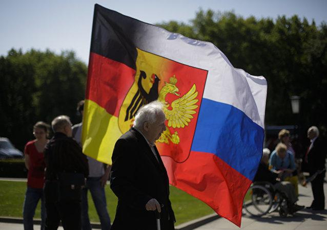 Une combinaison du drapeau allemand et russe, Berlin