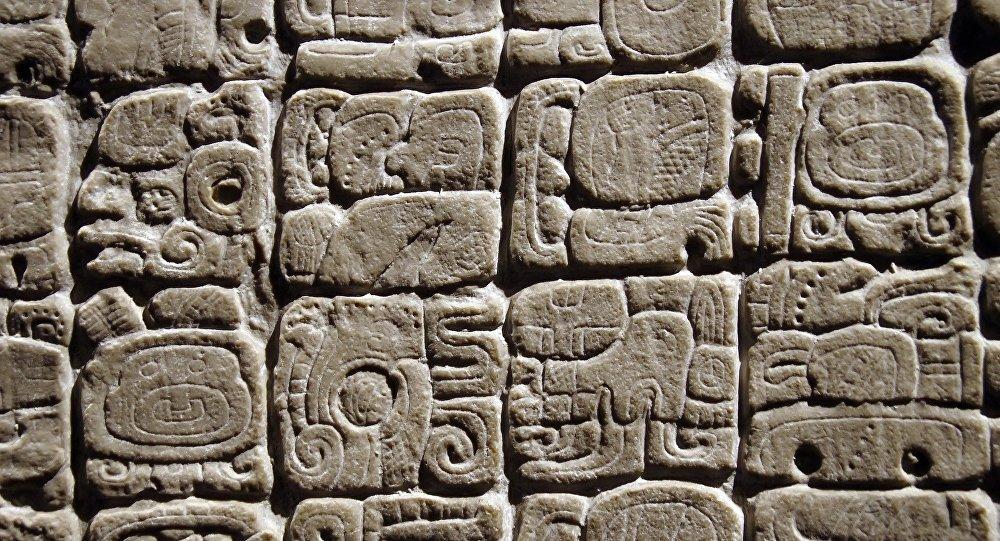 Hiéroglyphes (image d'illustration)