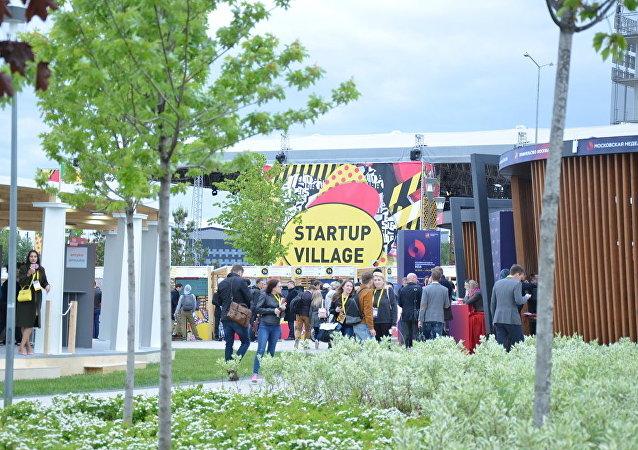 Startup Village 2018 à Skolkovo