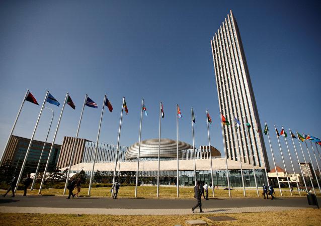 Le siège de l'UA à Addis-Abeba