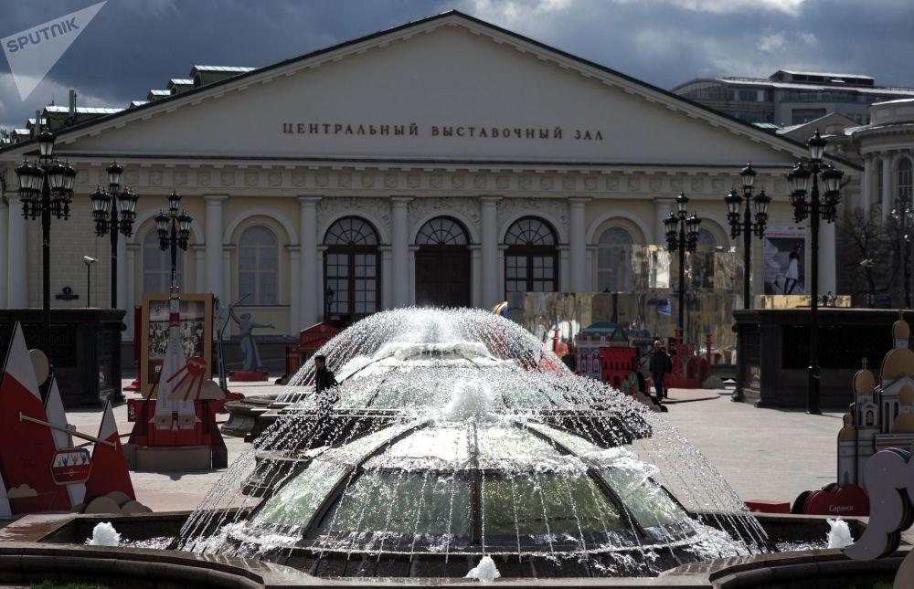 Le Manège, la salle centrale d'exposition sur la place du Manège à Moscou.