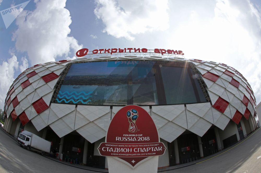 Le stade Spartak.