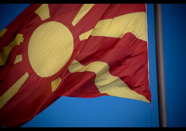 Drapeau de la Macédoine