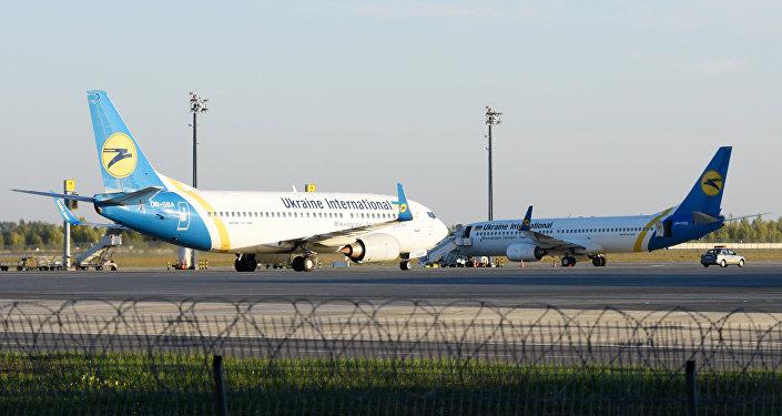 Des avions à l'aéroport de Borispol