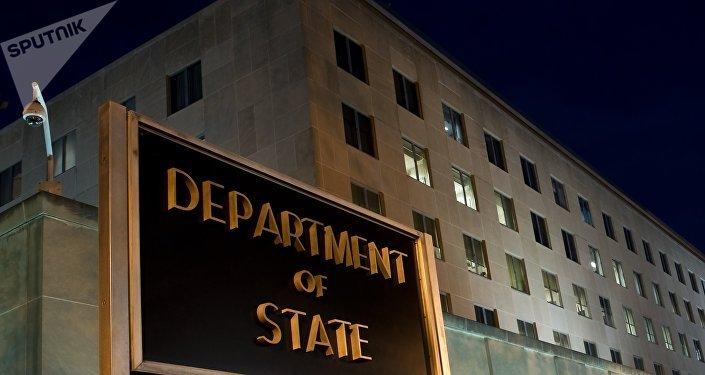 Le département d'État
