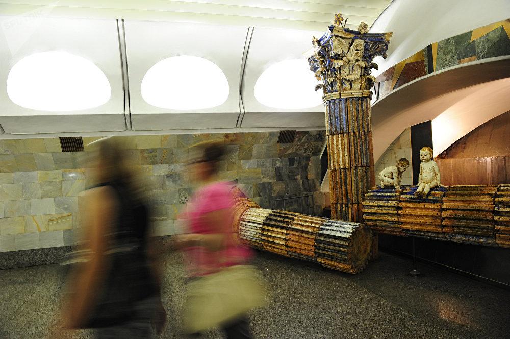 La fontaine à la station Rimskaïa du métro de Moscou