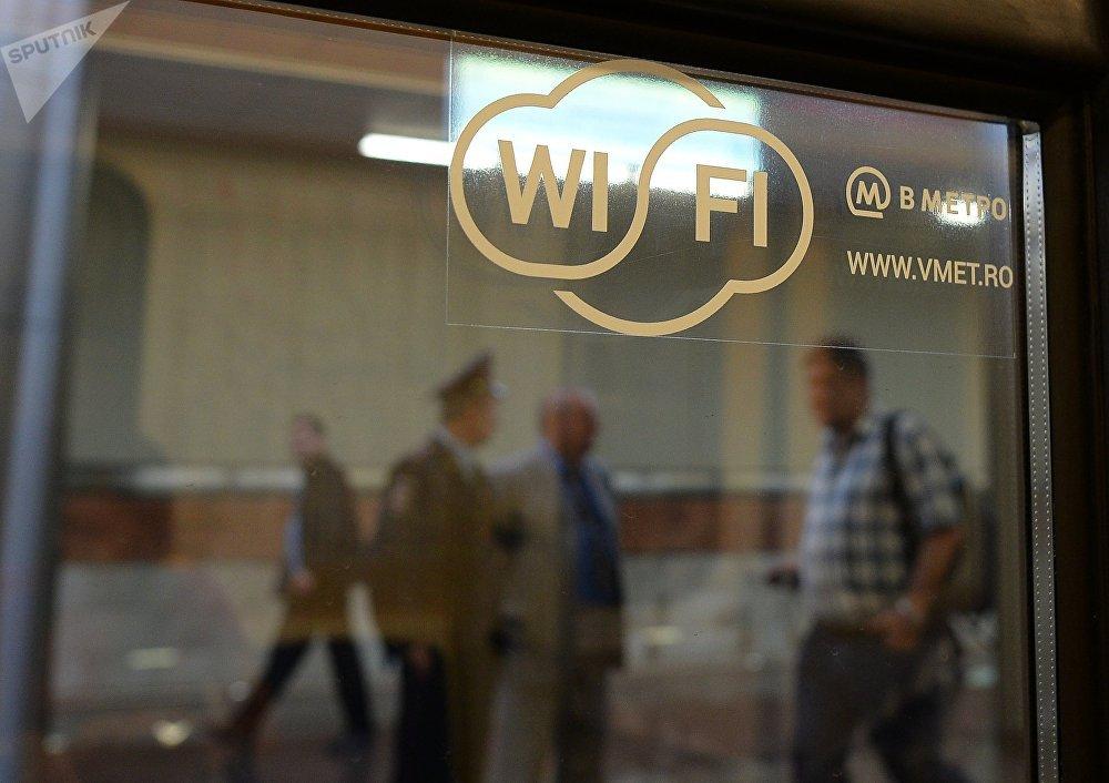 WiFI dans le métro moscovite