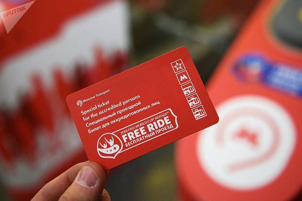 Un ticket de métro spécial gratuit pour les supporters