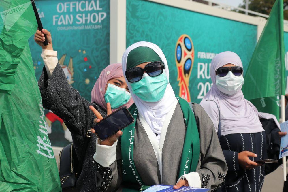 Des supportrices saoudiennes avant le match Russie-Arabie saoudite