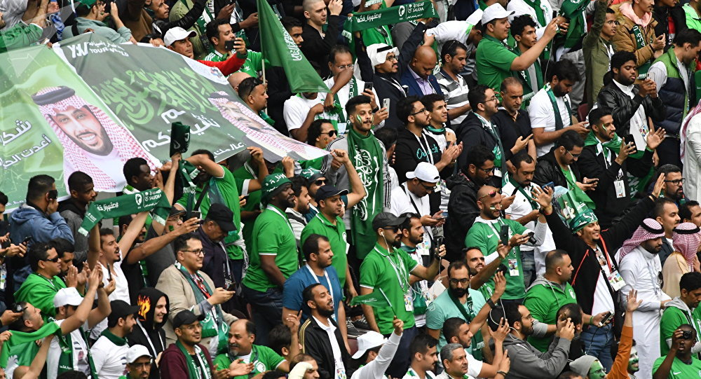 Supporteurs saoudiens