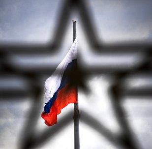 Drapeau russe
