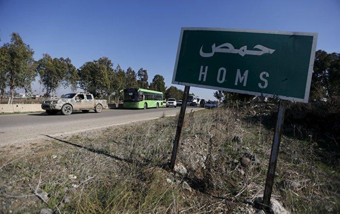 Province d'Homs