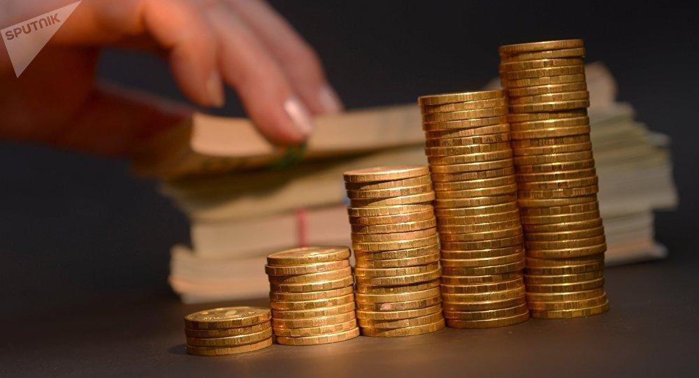 De l'argent / image d'illustration