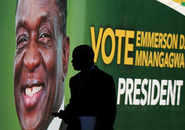 Portrait du Président zimbabwéen Emmerson Mnangagwa