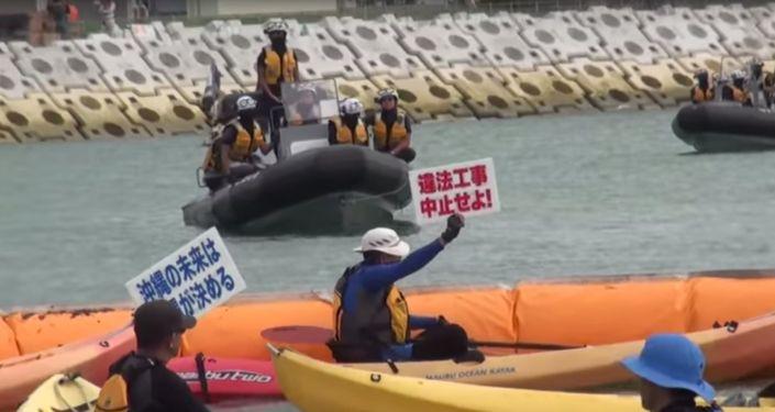 Протесты против строительства военной базы в Хэноко на Окинаве