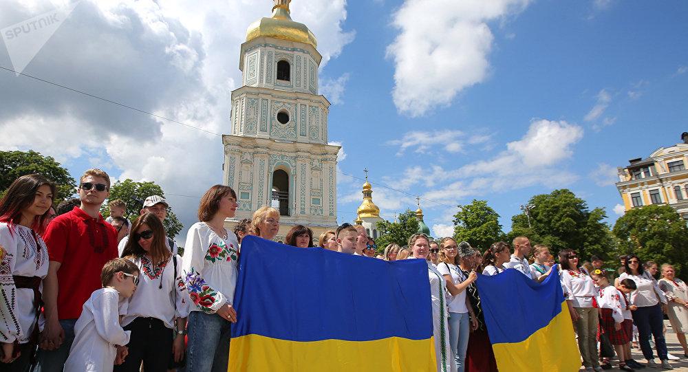 Manifestation à Kiev