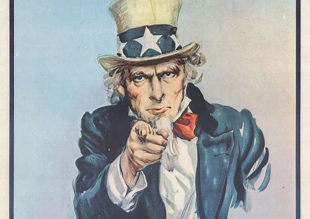 Une affiche propagandiste américaine de l'époque de la Première Guerre mondiale