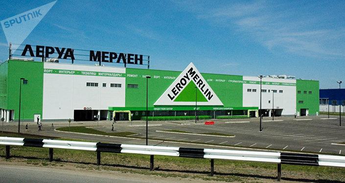 Un hypermarché Leroy Merlin en Russie