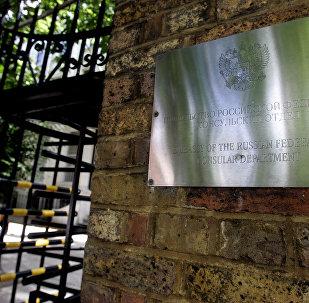 L'ambassade russe à Londres