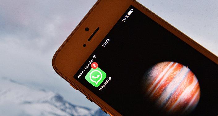 Verpasste Nachrichten in Whatsapp